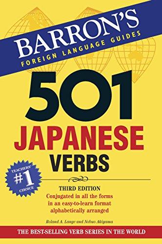501 Japanese Verbs (501 Verbs)