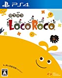 LocoRoco - Standard Edition [PS4](Import Giapponese)