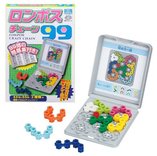 RONPOSU CHAIN 99 (JAPAN IMPORT)