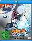 Naruto Shippuden - Kakashi Anbu Arc - Staffel 16: Folge 569-581 [Blu-ray]