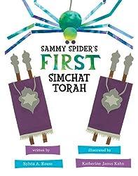 Sammy Spider's First Simchat Torah (Sukkot & Simchat Torah) (Sammy Spider's First Books)
