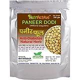 [Sponsored]Nutractive Paneer Dodi / Indian Rennet / Paneer Doda / Withania Coagulans / Anti -Diabetic & Weight Loss Herb...