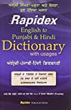 Rapidex English-Punjabi-Hindi Dictionary