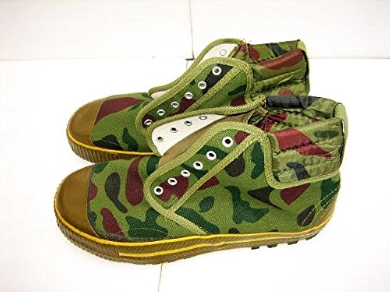 outdoor  stiefel  camping  stiefel  schuhe für Männer