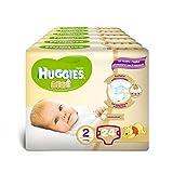 Huggies Pannolini Bebè, Taglia 2 (3-6 kg), 6 Confezioni da 24 [144 Pannolini]