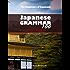 Japanese Grammar 100 in Plain English (English Edition)