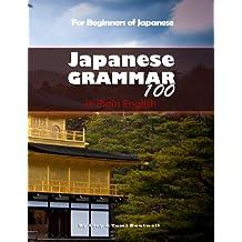 Japanese Grammar 100 in Plain English (Japanese Edition)