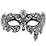 Pasa el ratón por encima de la imagen para ampliarla Veneciano Coxeer metal Masquerade Máscara princesa de Halloween (Black)