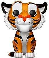 Funko Pop!- Disney Rajah Figura de Vinilo (23046)