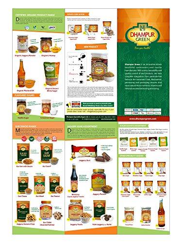 Dhampure Speciality Sugarcane Molasses / Sheera / Kakavi / Raab / Jaggery Sypur 1kg