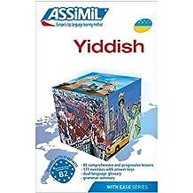 Yiddish: Yiddish for English-speakers (With Ease)