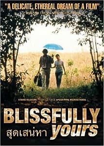 Blissfully Yours [DVD] [2002] [Region 1] [US Import] [NTSC]