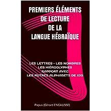 PREMIERS ÉLÉMENTS DE LECTURE DE LA LANGUE HÉBRAÏQUE: LES LETTRES - LES NOMBRES - LES HIÉROGLYPHES - RAPPORT AVEC LES AUTRES ALPHABETS DE XXII