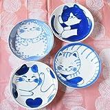 Minorutouki [4pcs Set Mino-yaki Mini-Plate Napping Cats [4 Pieces Set] from Japan 755647 755661 755654 755678