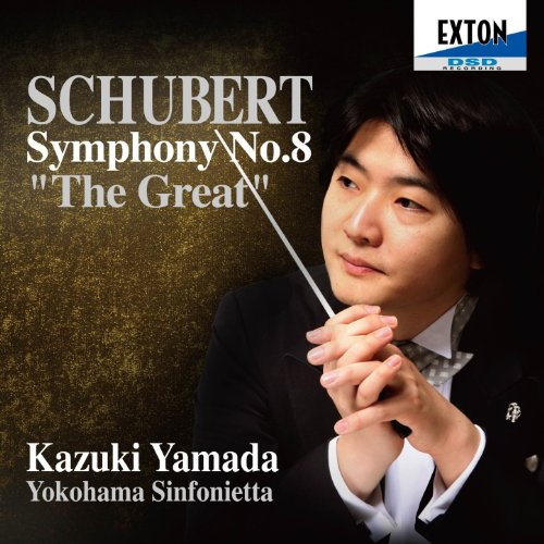 "Schubert: Symphony No. 8 in C Major D. 944 ""The Great"""