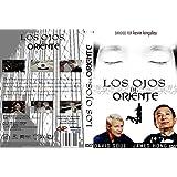 Los Ojos de Oriente DVD 1987 Harry's Hong Kong La mano China