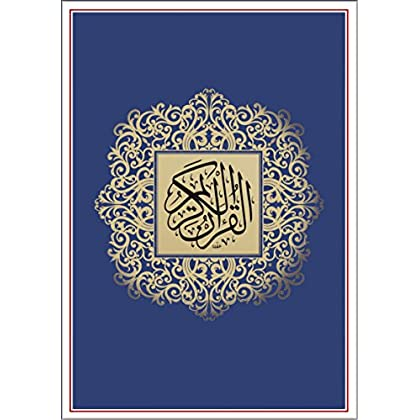 Coran - Quran: arabe
