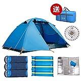 3-4 vier Jahreszeiten universal Zelte Menschen/Zweiklassen outdoor wasserdicht und Windschutz Zelt/ camping-Zelt-Paket-A