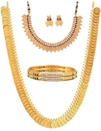 BEUNEW Gold Plated Brass Bangles, Long Traditional Maharani Temple Coin And Red Temple Coin Necklace Set And Earrings...