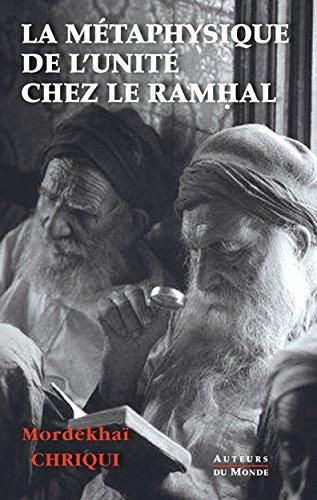 La-Metaphysique-de-lUnité, Luzzato, Chriqui