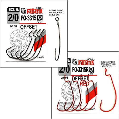 """FANATIK Soft lures VIPER 2 2.9 4.5/"""" 5-11cm Fishing Jig Baits with Aroma"""
