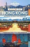 Make My Day Hong Kong - 1ed - Anglais