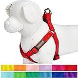 Blueberry Pet Step-In Geschirre Klassisch Einfarbig Hundegeschirr mit Zugentlastung Verstellbar Langlebig - Rouge Rot Nylon 42-54cm Brust, Passender Hundehalsband & Hundeleinen erhältlich separate