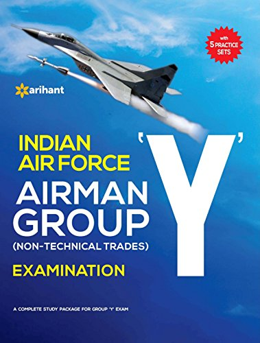 Indian Air Force Airman Group 'Y' (Non-Technical Trades)
