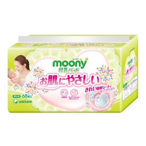 68-pieces-of-breast-pads-softly-uni-charm
