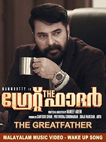 The Great Father - Malayalam Music Video