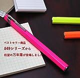 Caran d'Ache 849 Fountain Pen Pink Fluo Nib F
