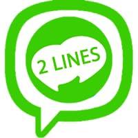 Parallel Line Messenger