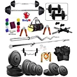 Bodyfit 50Kg Weight Plates,5Ft Rod,3Ft Curl Rod,2D.Rods Home Gym Dumbell Set.