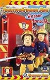 Feuerwehrmann Sam: Wasser Marsch! (Vol. 01) [VHS]