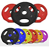 Olympic Rubber Disc Weight Plates EZ Bar Barbell Weights Plate Home Fitness Gym 50mm Hole