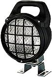 HELLA 1G4 003 470-031 Arbeitsscheinwerfer Matador für Nahfeldausleuchtung, Anbau, rund, Halogen, 12V/24V