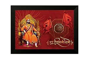 SAF Shivaji 6697 UV Textured Framed Art Print (35 x 50 x 2 cms) SANFMA6697