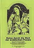 Reise durch die Welt der arabischen Poesie / Pausenapfel: Orientalische Liebesgedichte, poetisches Wörterbuch,  Begleitliteratur für Arabisch-Lernende