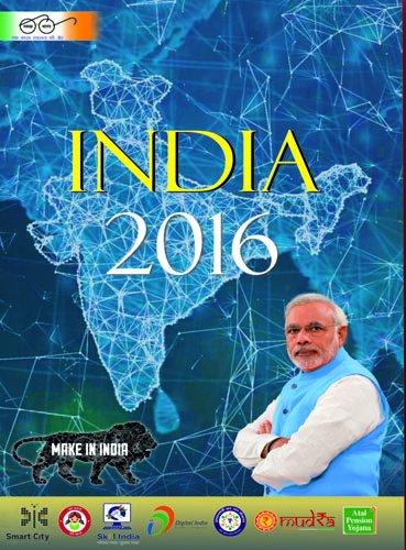India 2016 price in India.