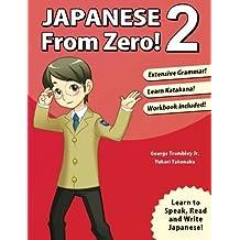 [JAPANESE FROM ZERO! 1] by (Author)Takenaka, Yukari on May-01-06