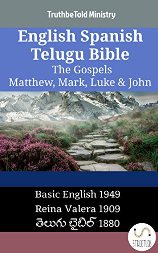 English Spanish Telugu Bible - The Gospels - Matthew, Mark, Luke & John: Basic English 1949 - Reina Valera 1909 - తెలుగు బైబిల్ 1880 (Parallel Bible Halseth English)