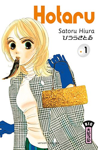 Hotaru - Tome 1 par Satoru Hiura