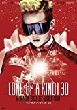 映画 ONE OF A KIND 3D ~G-DRAGON 2013 1ST WORLD TOUR~Blu-ray[初回版]