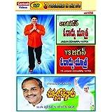 Jagan Odarpu Yathra, YS Jagan Odarpu Yathra, Chukalokekinadu Telugu DVD