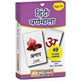 Zigyasaw Hindi Alphabets Flash Cards
