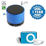#7: Captcha S10 Portable Subwoofer Wireless Bluetooth Speaker With ipod MP3 palyer Compatible with Xiaomi, Lenovo, Apple, Samsung, Sony, Oppo, Gionee, Vivo Smartphones (1 Year Warranty)