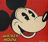 Le monde de Mickey Mouse