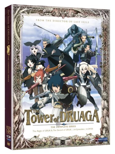 The Tower Of Druaga - The Complete Series [RC 1]