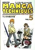 Produktbild von Wie Manga vol.5 Technik Draw (Japan - Import)