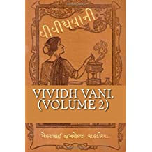 Vividh Vani. (Volume 2): In Gujarati Language. Volume 2. by Meherbai Jamshedji Nusserwanji Wadia